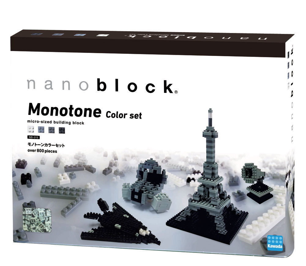 Nanoblock - Freebuild Monotone Set (800 pieces)